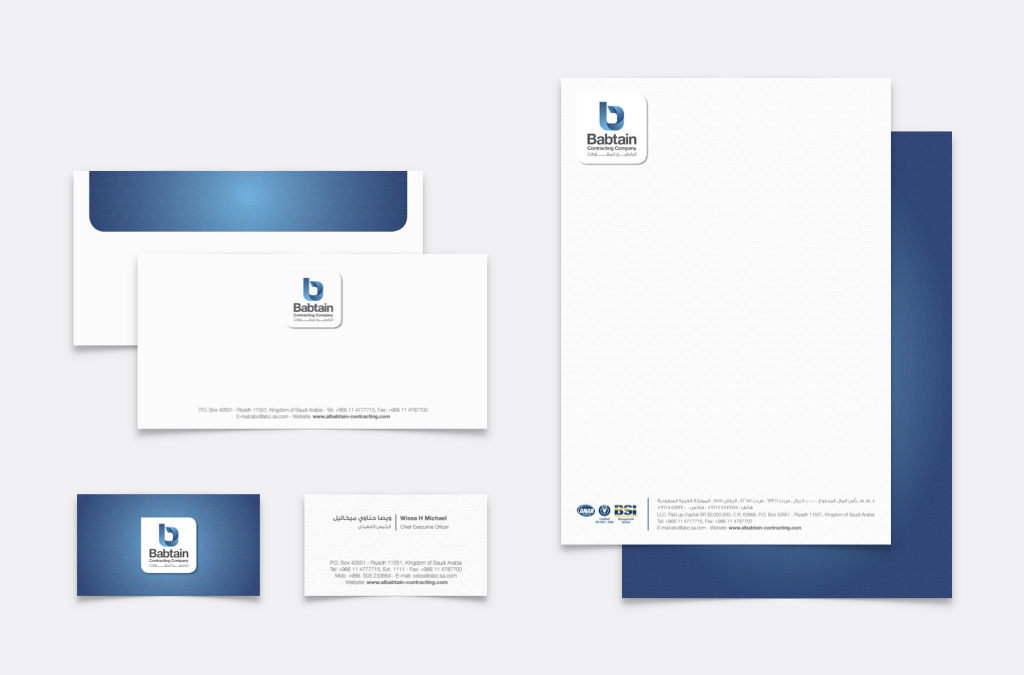 Babtain Contracting Branding