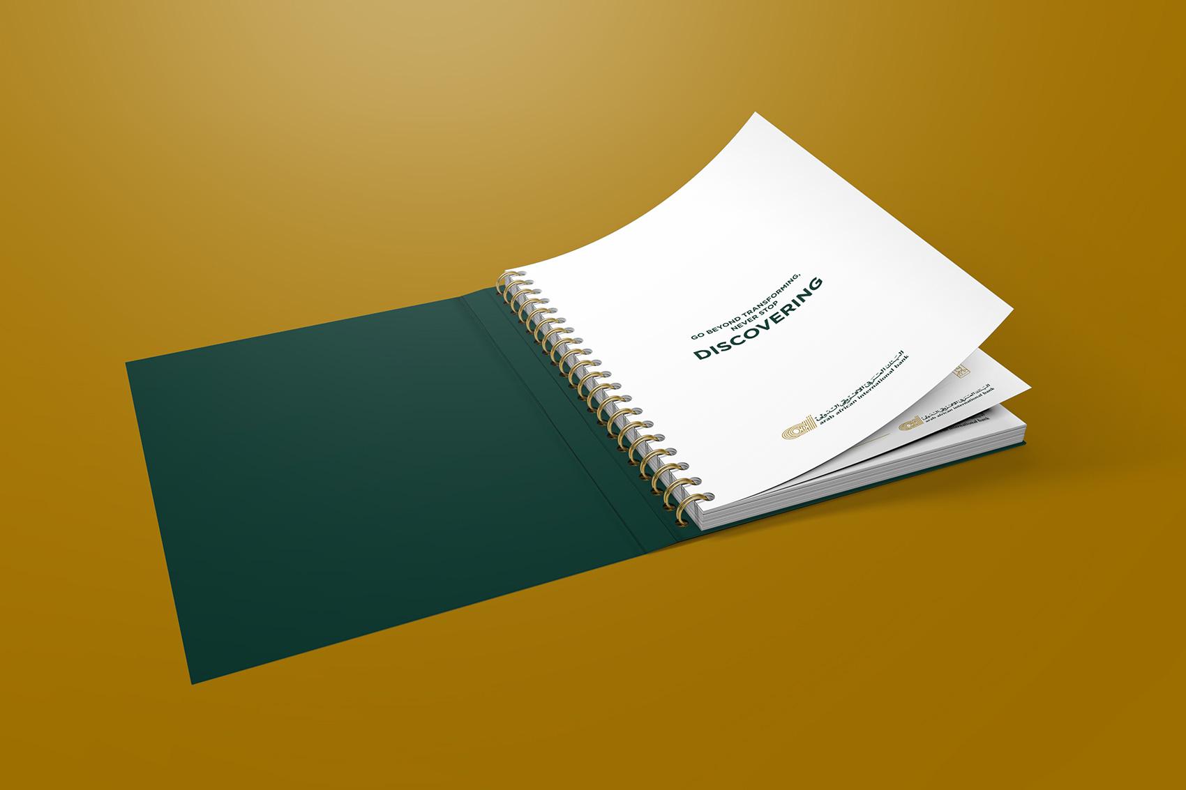 AAIB Bank Agenda Design