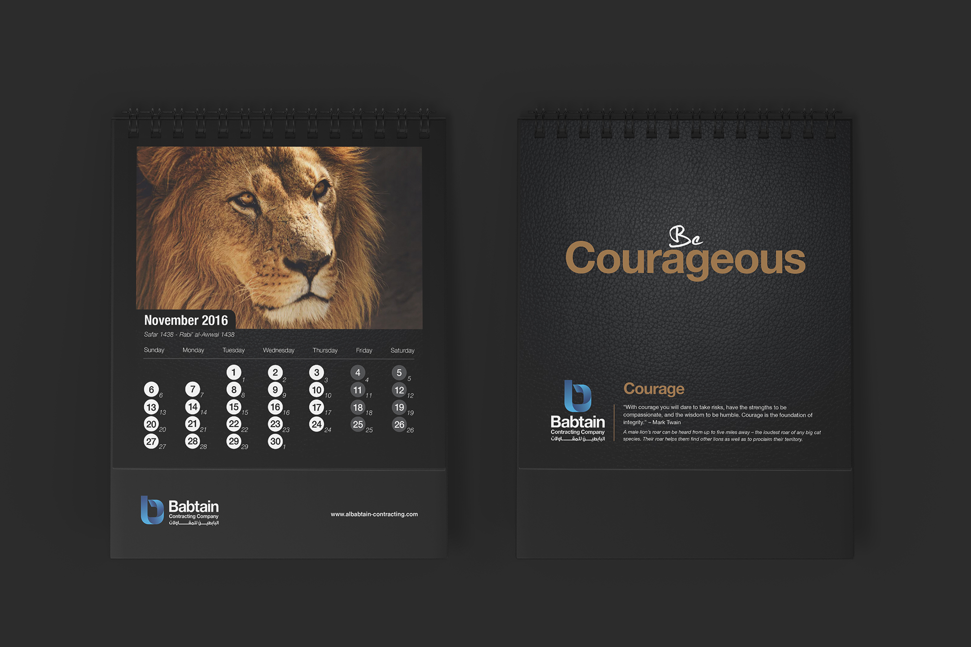 Babtain-Contracting-Calendar