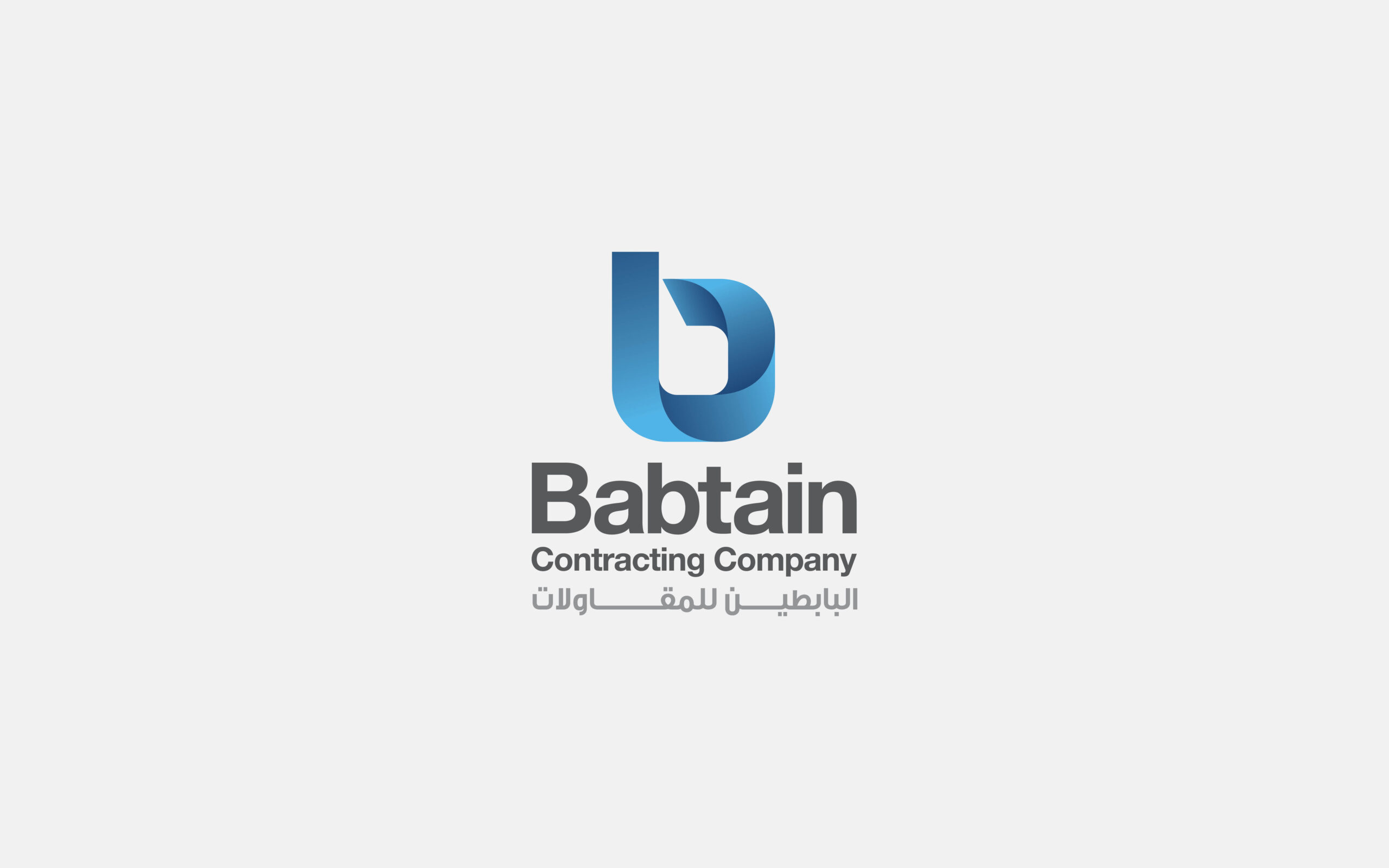 Al-Babtain Contracting is one of the leading contracting companies in the Kingdom of Saudi Arabia.
