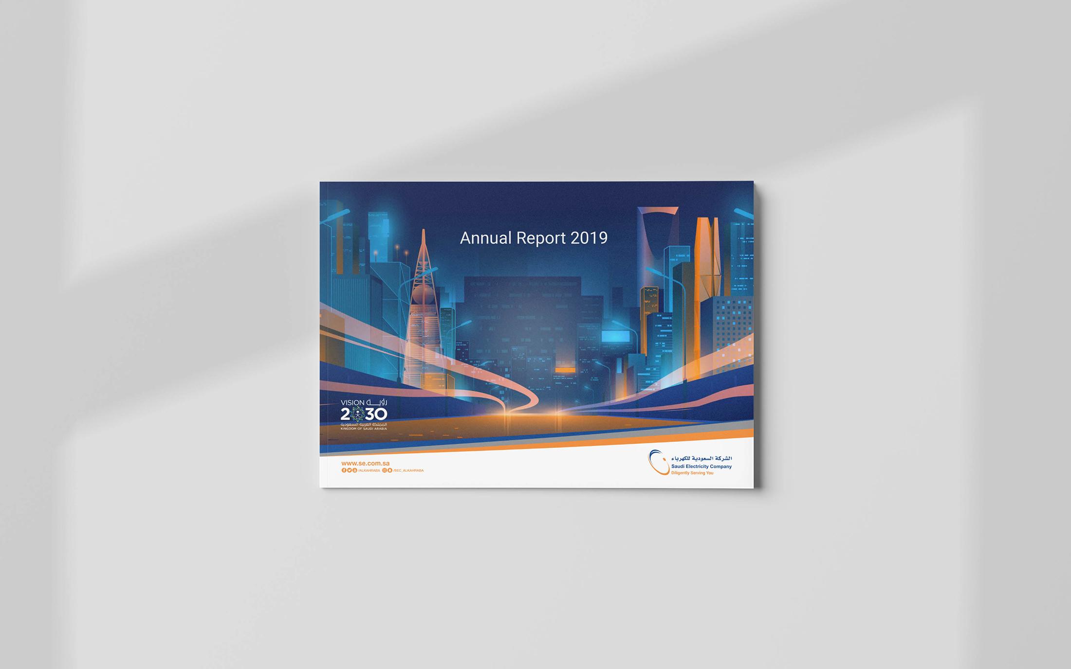 saudi electricity company Annual Report