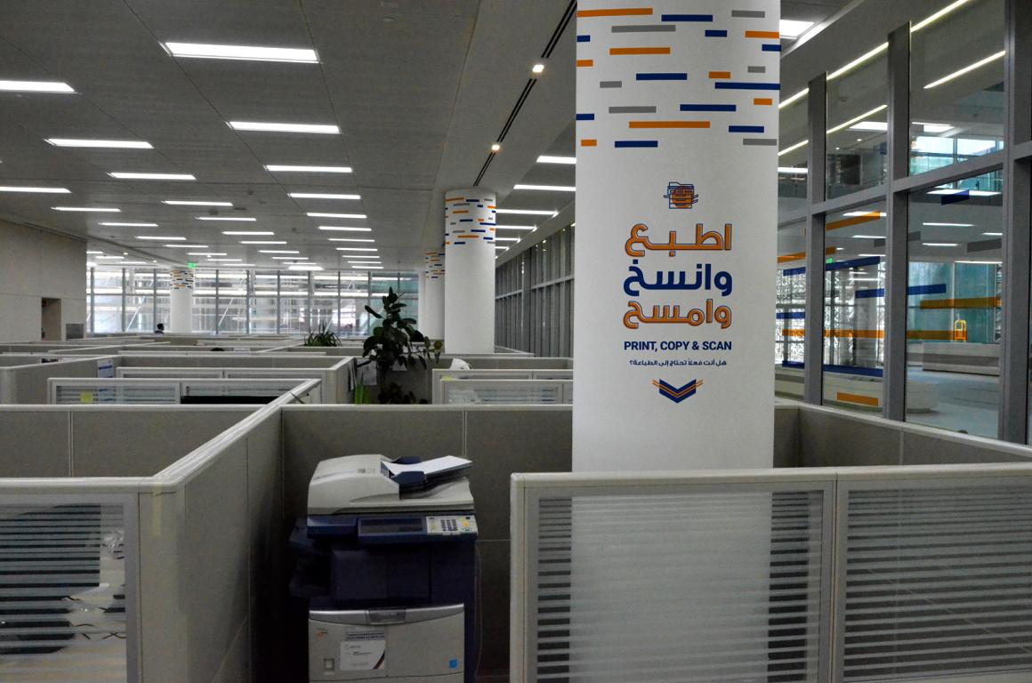saudi electricity company Khurais EnvironmentalBranding