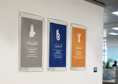 SE New Building Environmental Branding