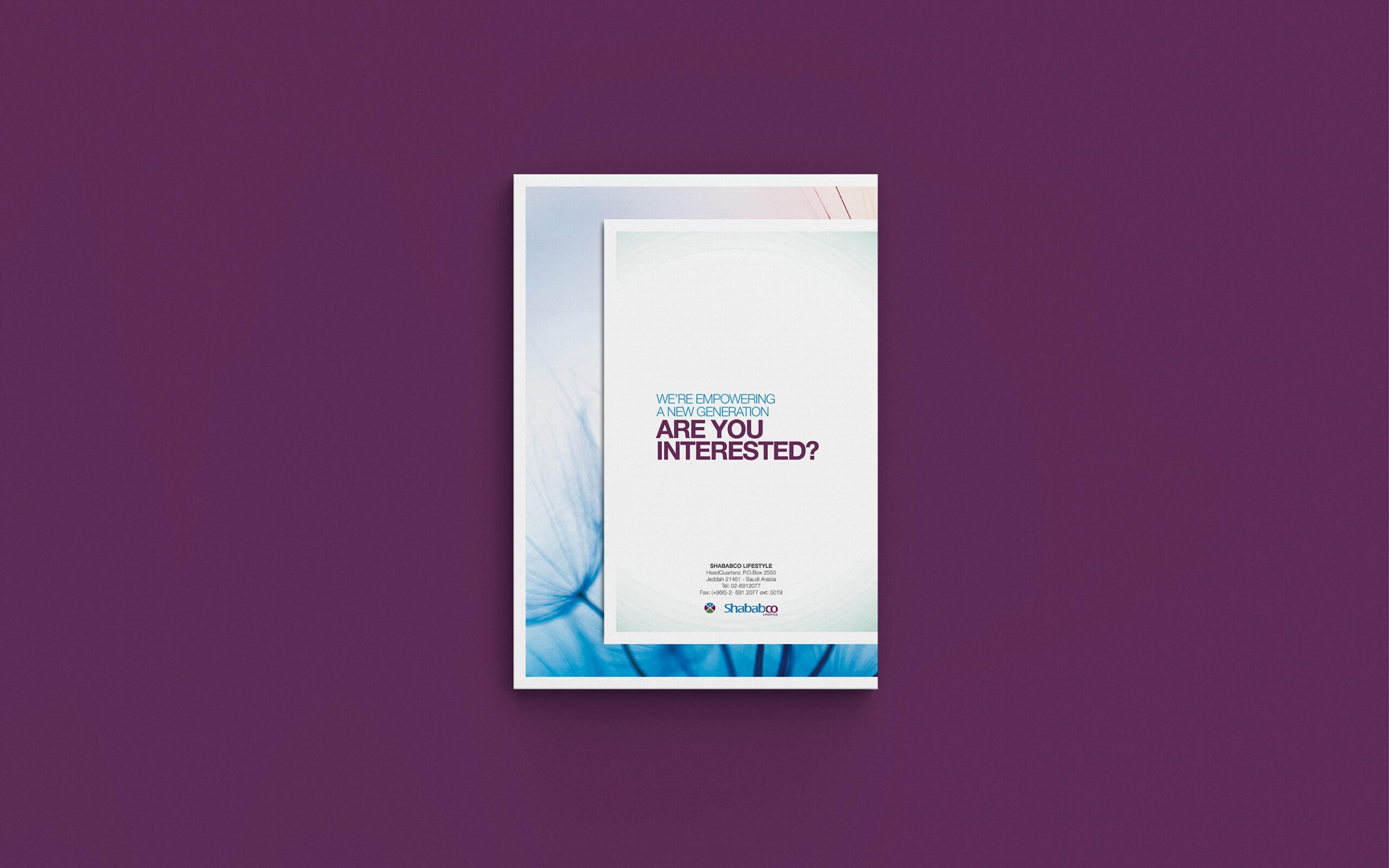 Shababco brochure design